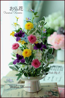 プリザーブドお仏花